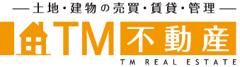 TM不動産の不動産売買特化型サイト
